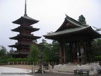 Hirosaki - Gojûnotô
