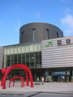 Marché aux poissons de Hakodate