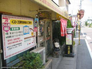 Ramen de Kitakata
