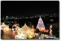 Décorations de Noël à Odaiba