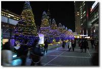 Décorations de Noël à Shinjuku
