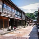 La rue principale de Higashi Chaya-gai