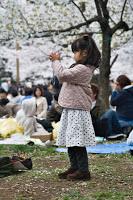 Parc de Yoyogi - Photo innocente