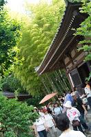 Temple Hasedera à Kamakura - Kyôzô : Archives de Sutra