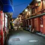 Une des nombreuses ruelles d'Asakusa de nuit