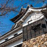 Inuyama-jô, le château féodal de la ville de Inuyama