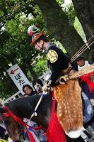 Démonstration de yabusame dans l'enceinte du temple Tsurugaoka Hachimangû à Kamakura
