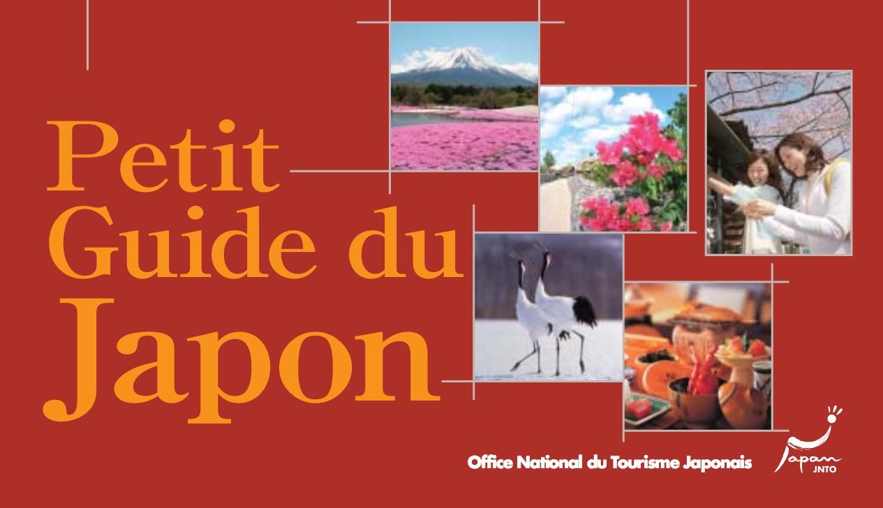 Petit guide gratuit du Japon en français