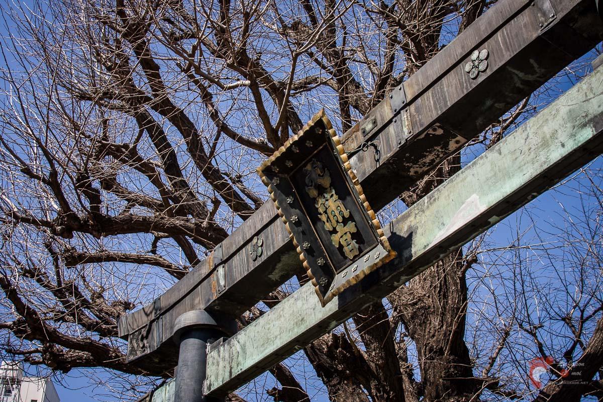 Sanctuaire Yushima Tenjin près d'Ueno
