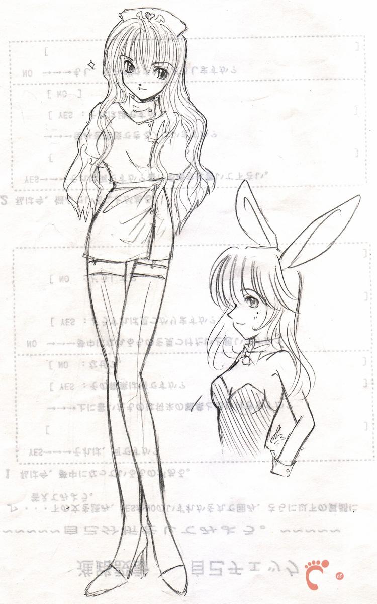 Nurse et Bunny Girl - Dessins d'un lycéen japonais