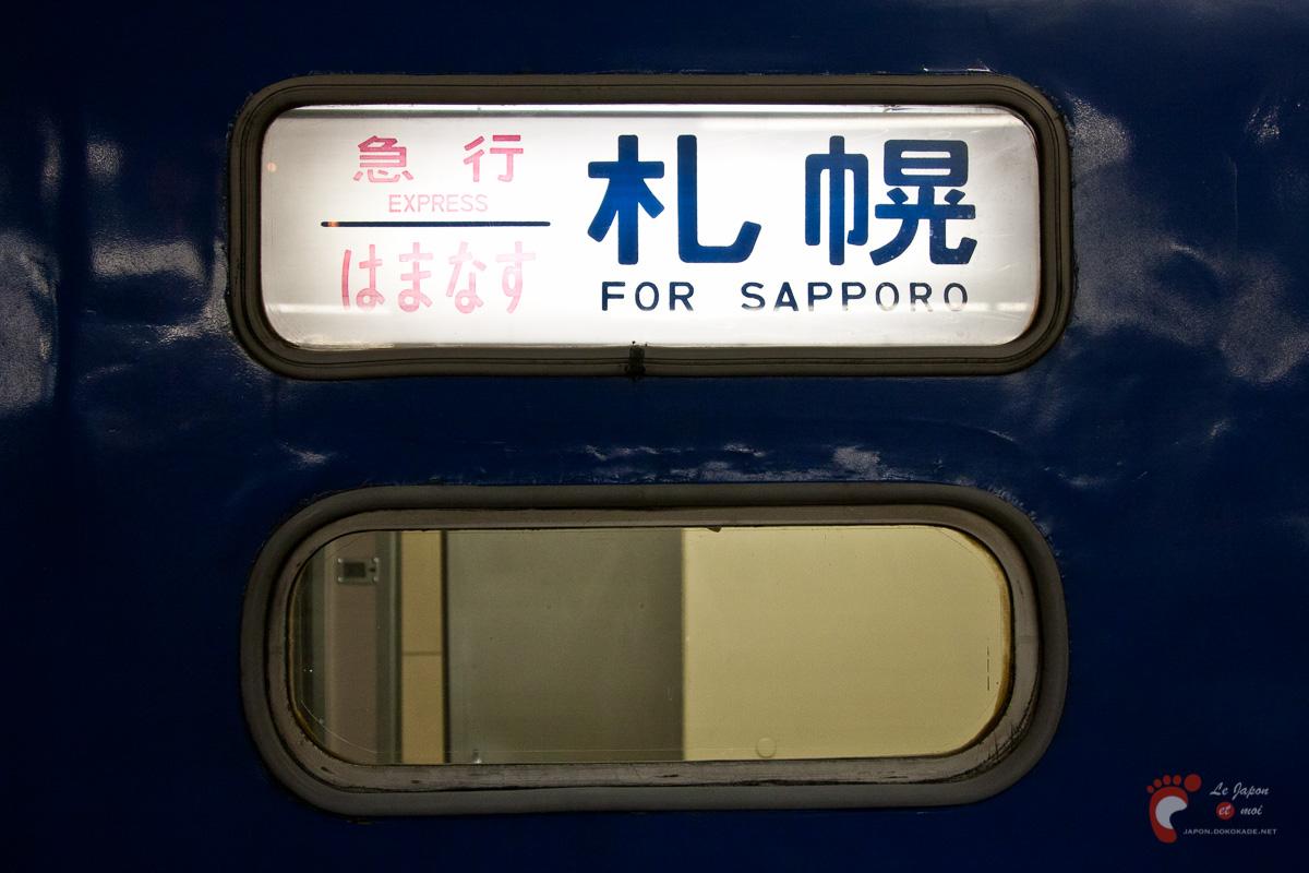 Après le Nebuta - Départ pour Hakodate