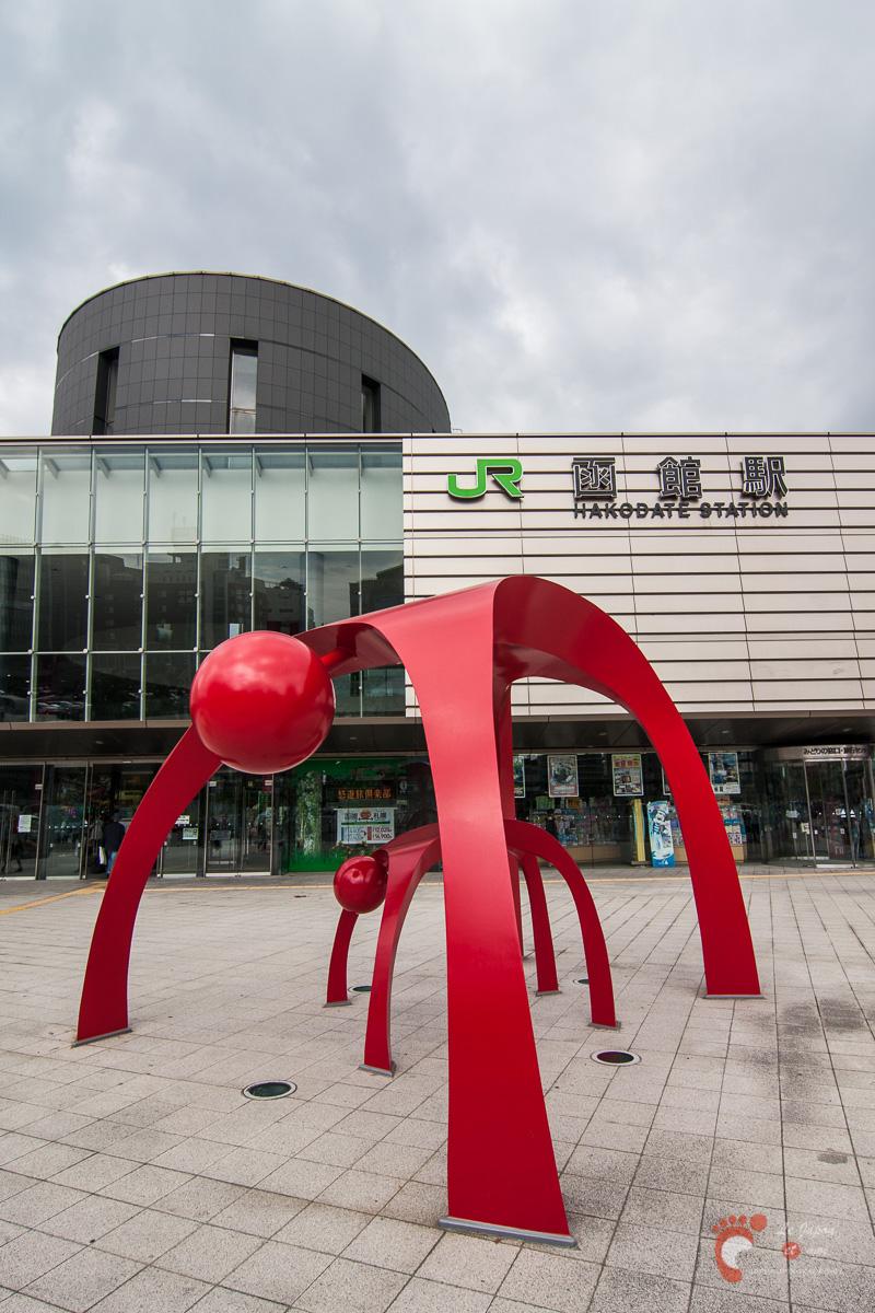 Gare JR de Hakodate