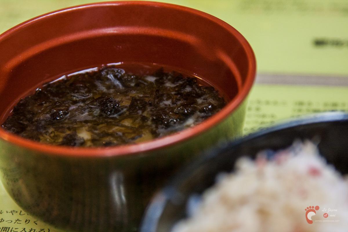 Le Asa-chi de Hakodate