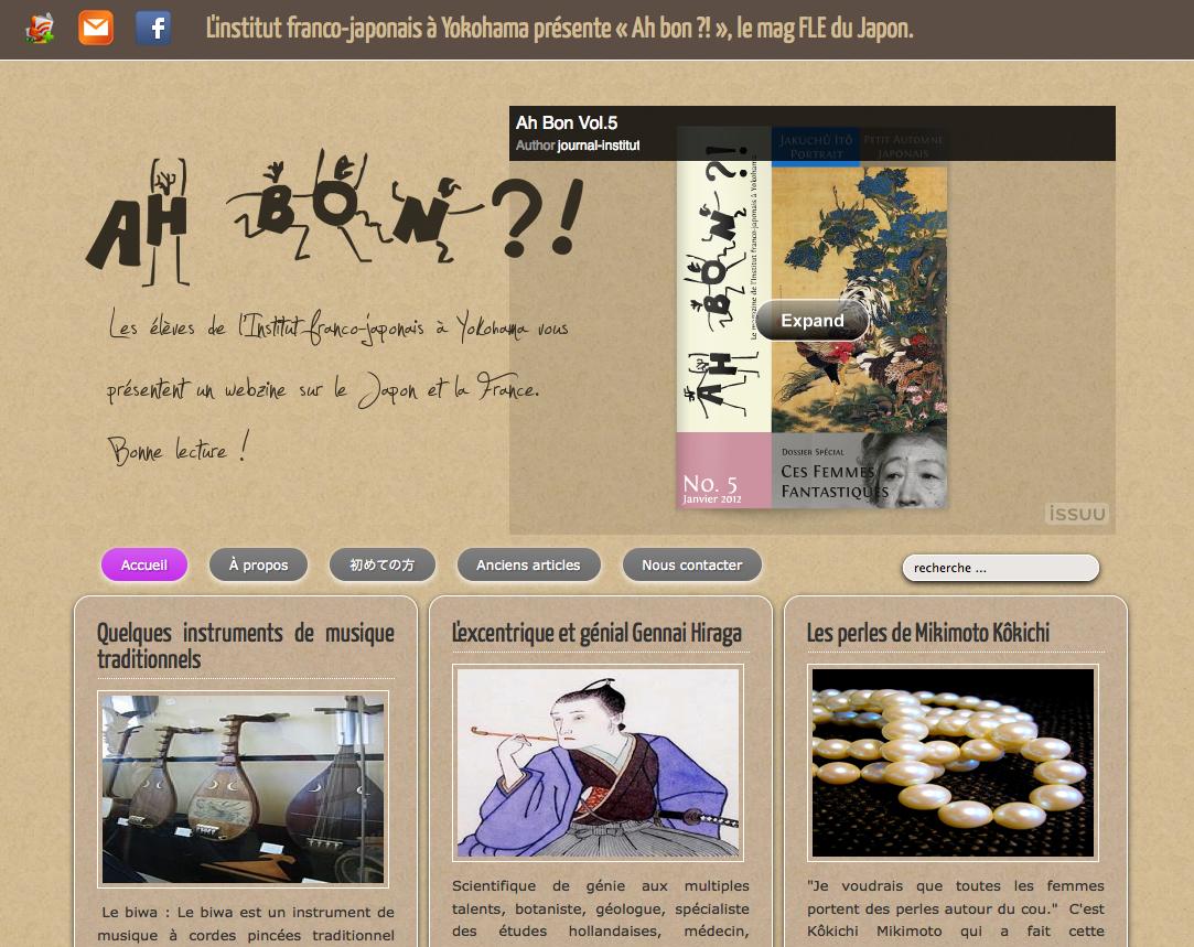 Ah Bon, le magazine FLE du Japon
