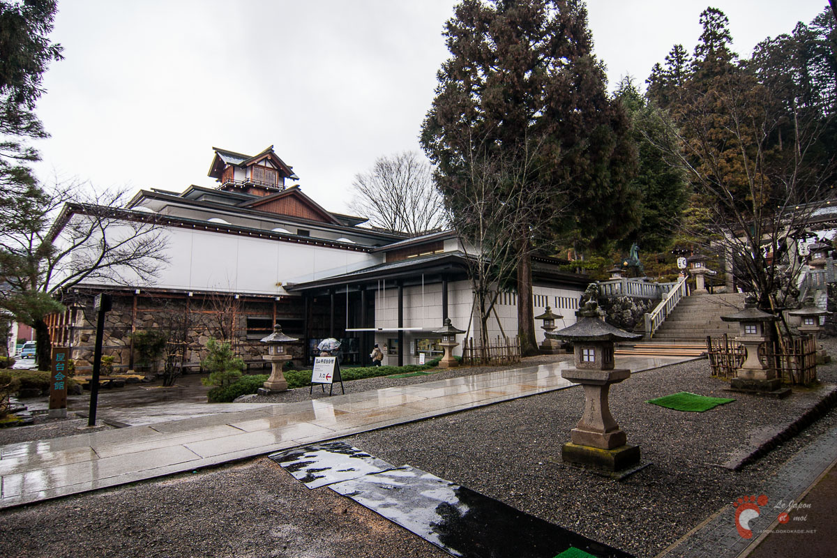 Takayama - Hall d'exposition des chars du festival à proximité du Sakurayama Hachimangû