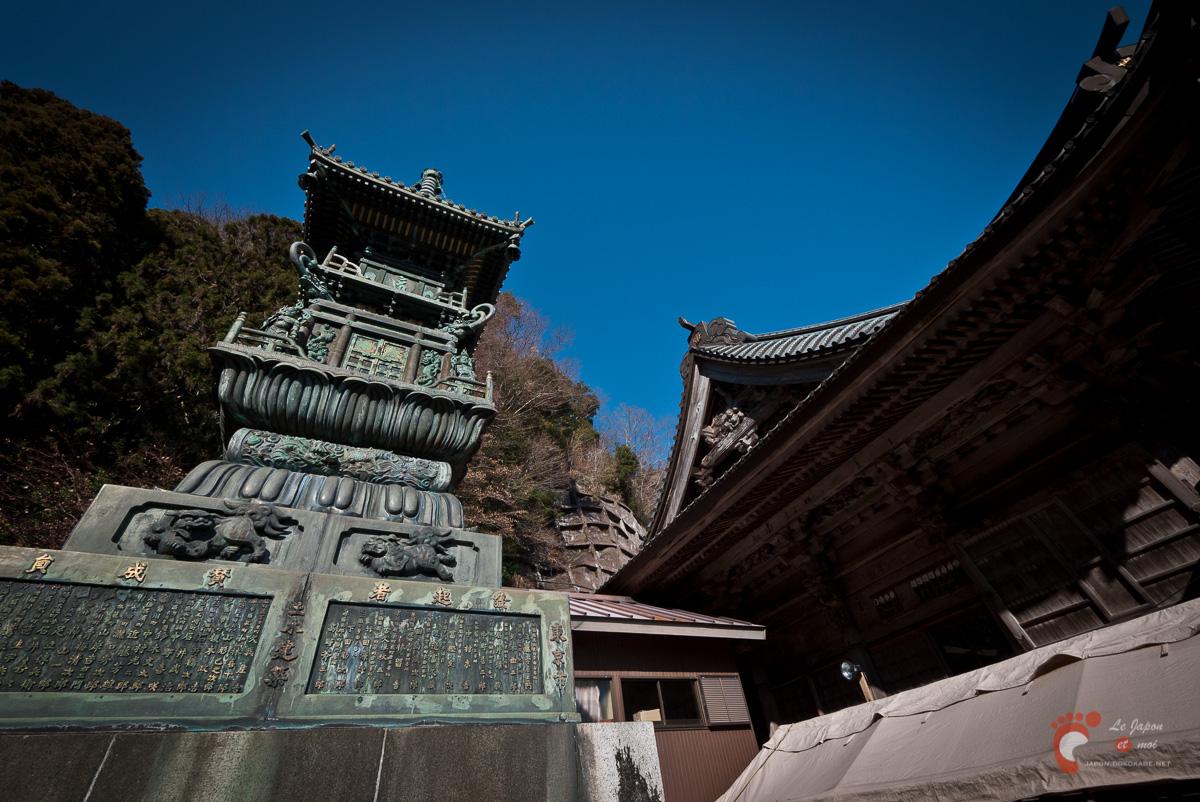 Temple Ô-yama - Tour Hôkyô-intô et Hondô