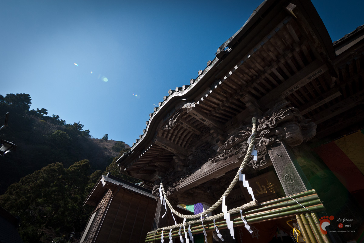 Temple Ô-yama - Hondô