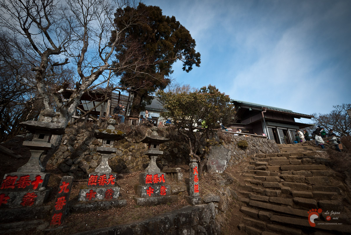 Randonnée au mont Ô-yama