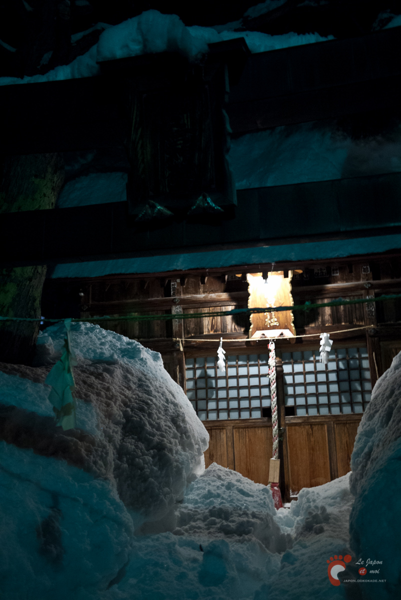 Nozawa Onsen - Sanctuaire Nishinomiya