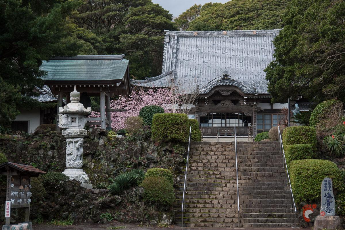 Le Renchaku-ji