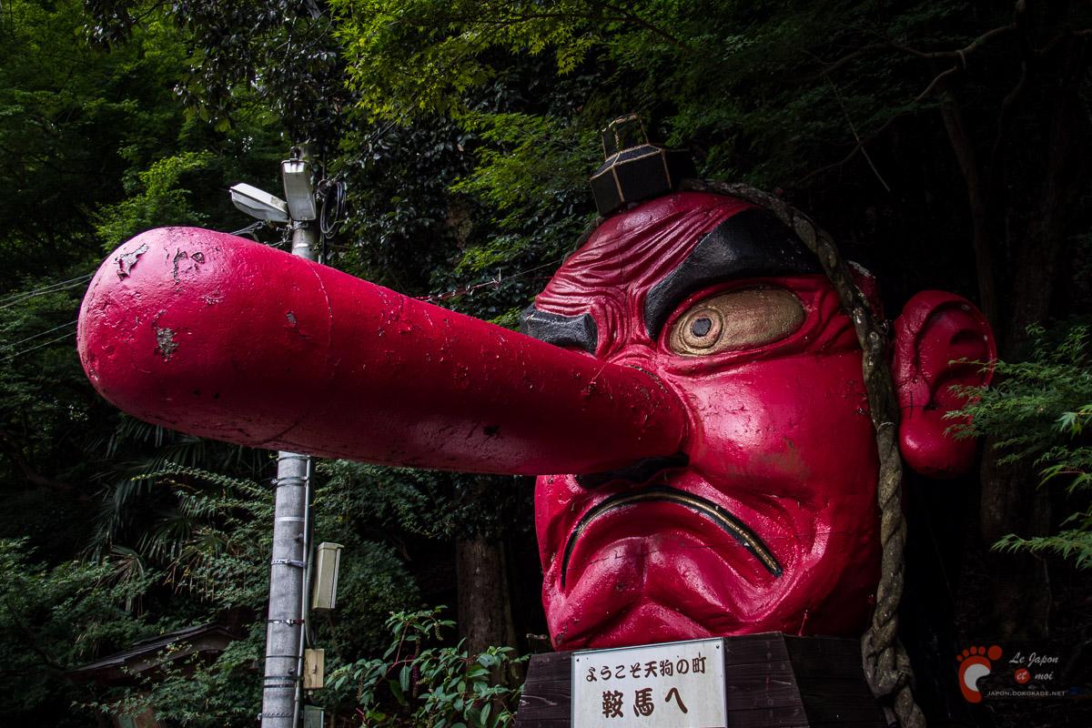 Kurama - Tengu