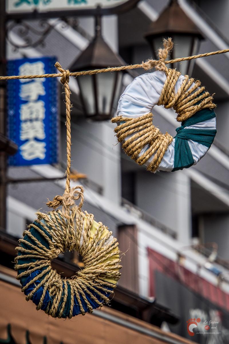 Matsumoto - La rue commerçante Nawate