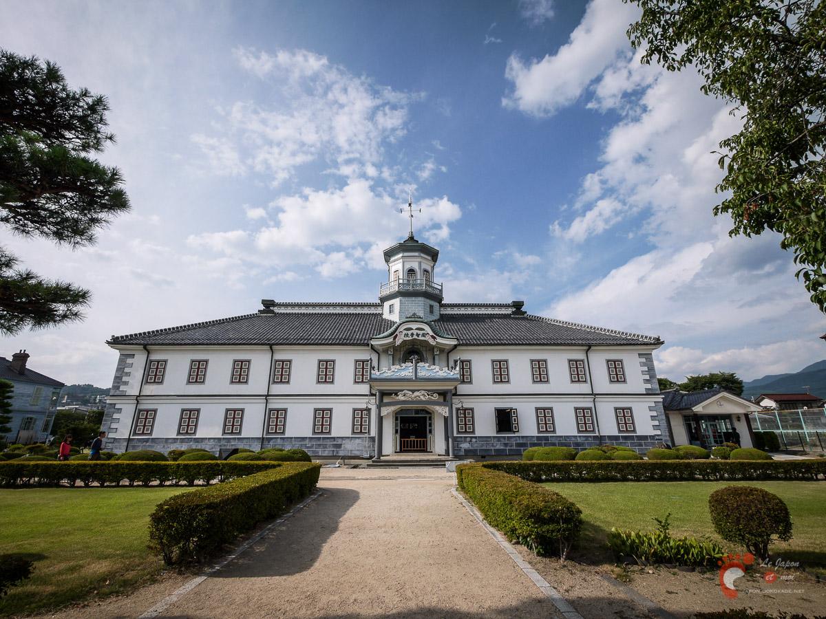 Matsumoto - L'ancienne école Kaichi