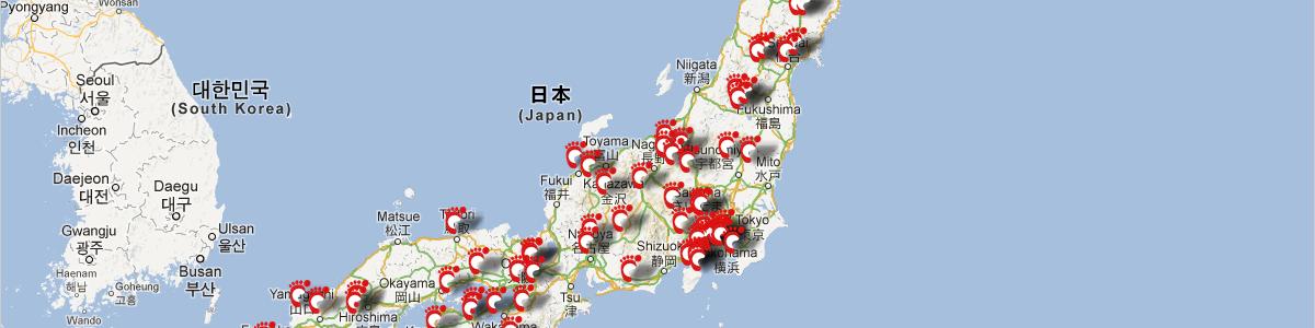 Carte interactive du Japon